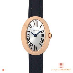 ミニ ベニュワール W8000017