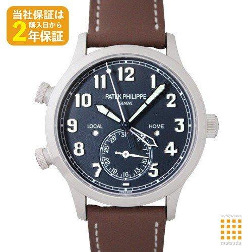 コンプリケーション 5524G-001