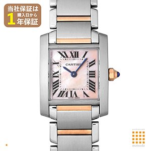 9d7f789636 価格.com - セイコー DOLCE & EXCELINEの腕時計 人気売れ筋ランキング
