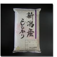 【新米】令和3年産 新潟県佐渡産 こしひかり5kg