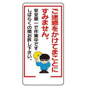 手塚プロイラスト標識2 定価1,785円