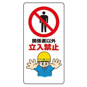 手塚プロイラスト標識3 定価1,785円