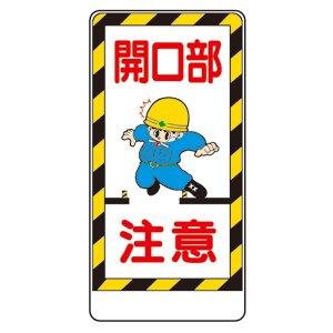手塚プロイラスト標識4 定価1,785円