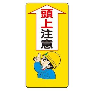 手塚プロイラスト標識5 定価1,785円