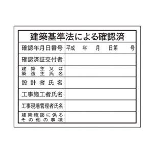 法令表示板5 定価1,260円