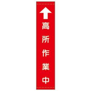 たれ幕3 定価4,860円