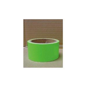 蛍光反射テープ(グリーン)