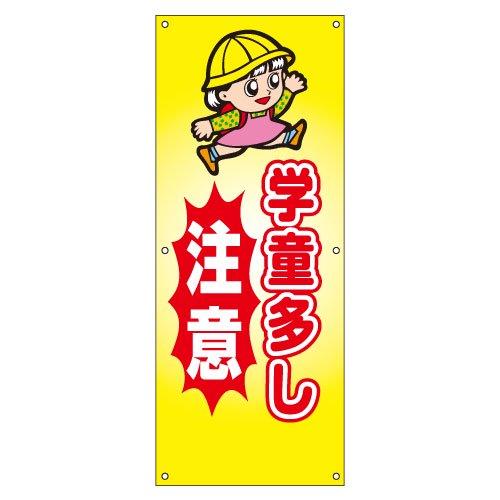 CS24Aミニ幕(縦)