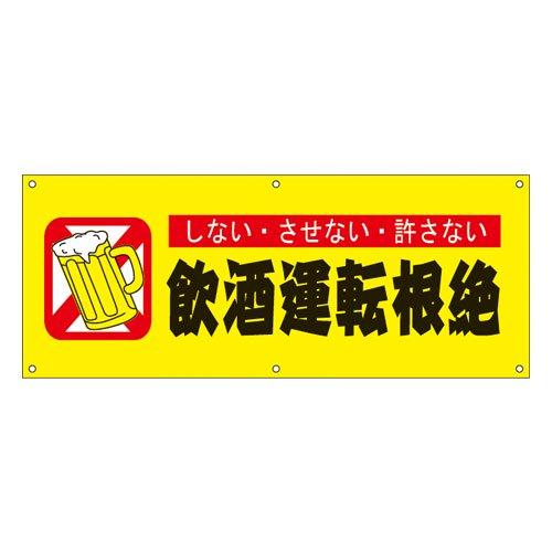 CS12Aミニ幕(横)