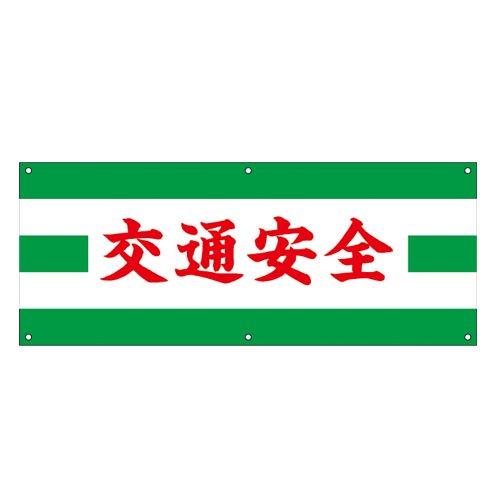 CS13Aミニ幕(横)