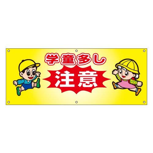 CS15Aミニ幕(横)
