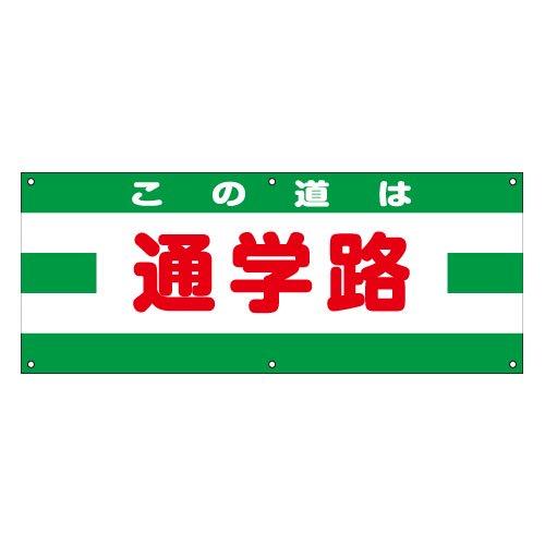 CS34Aミニ幕(横)