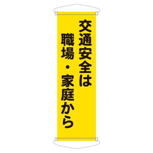 CN60Aたれ幕