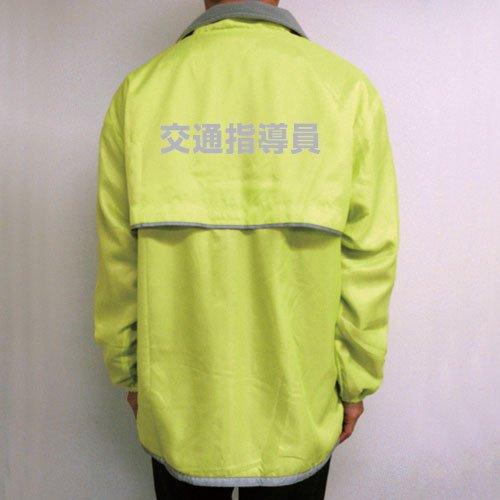 BT22A-YSイベントハーフコート(交通指導員-蛍光黄色-)