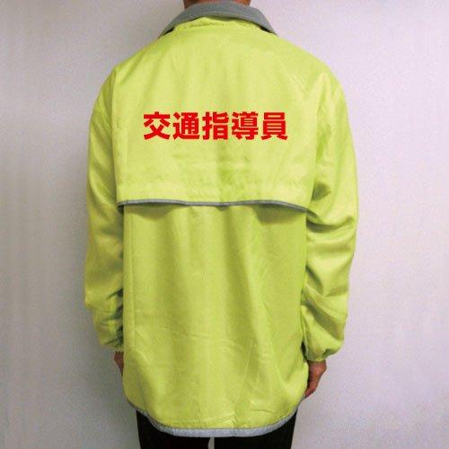 BT22A-YRイベントハーフコート(交通指導員-蛍光黄色-)
