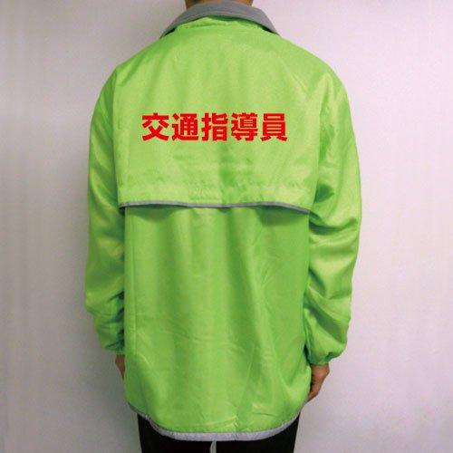 BT22A-GRイベントハーフコート(交通指導員-蛍光緑色-)