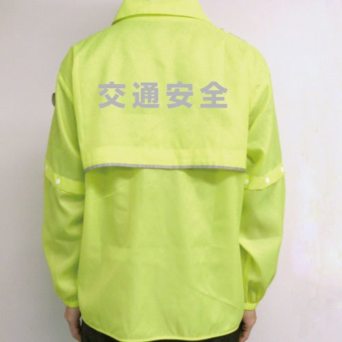 BT23A-YS袖取り外し式ブルゾン(交通安全-蛍光黄色-)