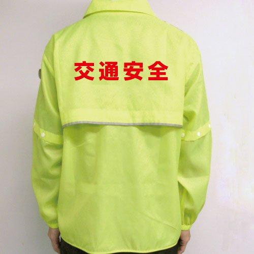 BT23A-YR袖取り外し式ブルゾン(交通安全-蛍光黄色-)