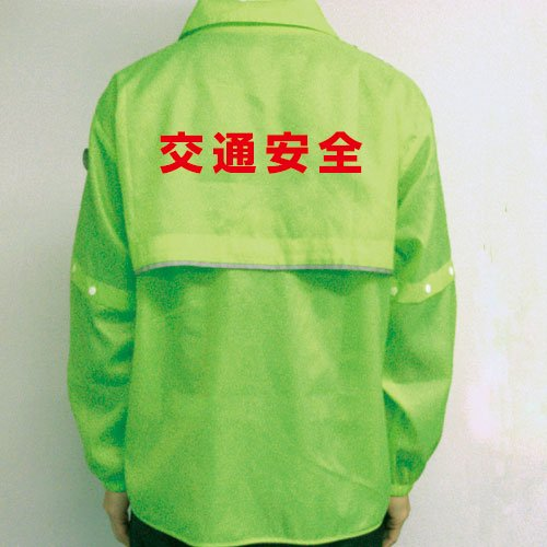 BT23A-GR袖取り外し式ブルゾン(交通安全-蛍光緑色-)