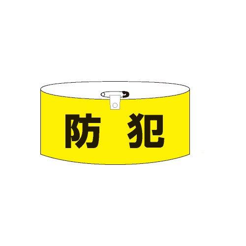 WN11B防犯(レザー)