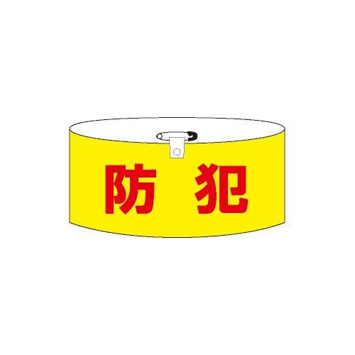 WN12B 防犯(レザー)