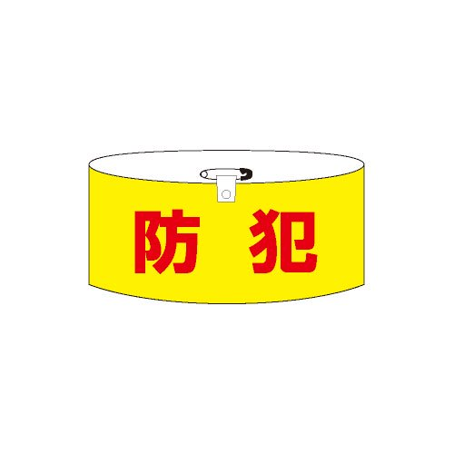 WN32B 防犯(ビニール)