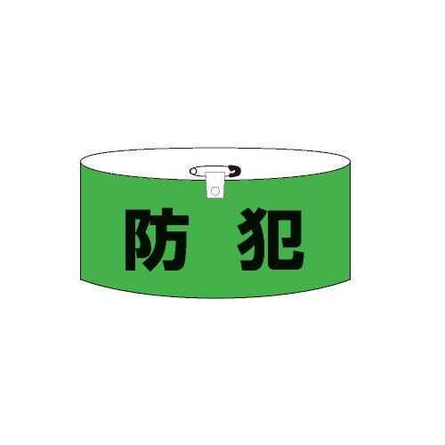 WN37B 防犯(ビニール)