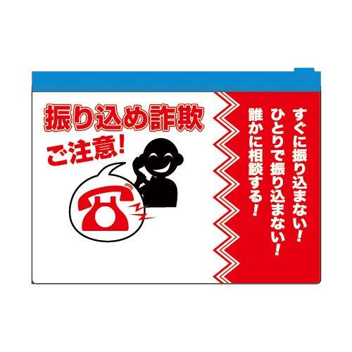YM12B通帳袋