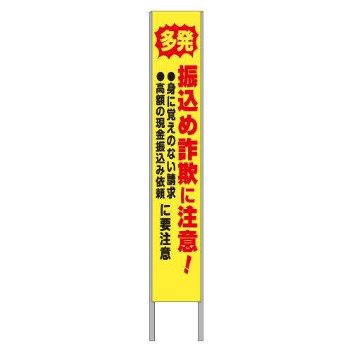 K31B反射立て看板      価格5,076円(税込)〜