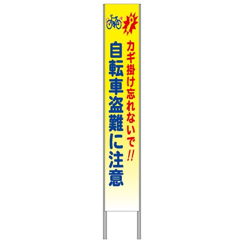 K70Bフルカラー反射看板 価格6,804円(税込)〜