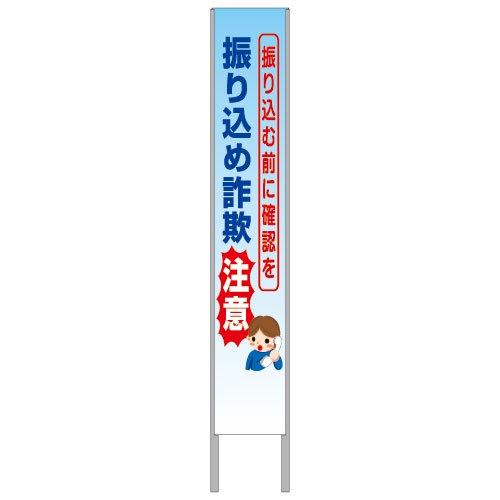 K72Bフルカラー反射看板 価格6,804円(税込)〜
