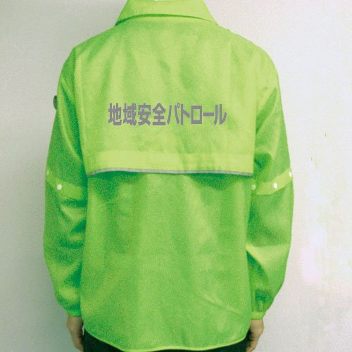 BT40B-GS        袖取り外し式ブルゾン    地域安全パトロール-蛍光緑色-