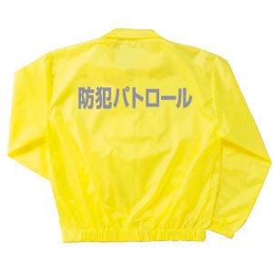 BN30B-Yブルゾン                       蛍光イエロー(反射文字入り・1行)