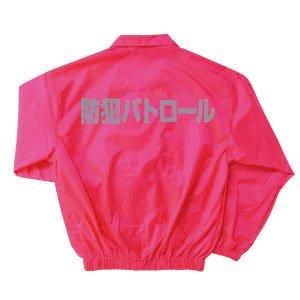 BN31B-Pブルゾン                       蛍光ピンク(反射文字入り・1行)