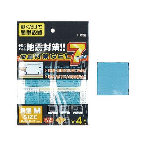 S40-616地震対策GEL7