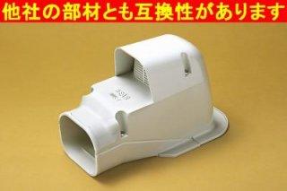 ウォールコーナー換気AC用 AWK-7