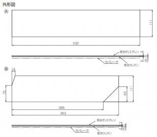 吹出口シャッタープレート PAC-SJ37SP<img class='new_mark_img2' src='https://img.shop-pro.jp/img/new/icons6.gif' style='border:none;display:inline;margin:0px;padding:0px;width:auto;' />