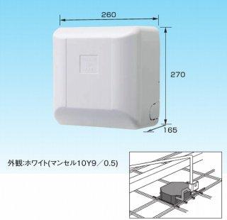 ドレンアップキット(天井埋込カセット形・天井吊形用) K-KDU303HV【送料無料】