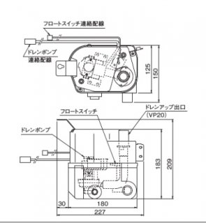 ドレンアップキット KDU50R160(ダイキン部材)【送料無料】
