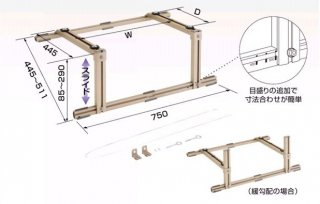 K-AYN6G 屋根置台(アルミ製)【個別送料】