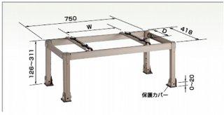 K-AH63H 平置台(アルミ製)【5000円以上送料無料】