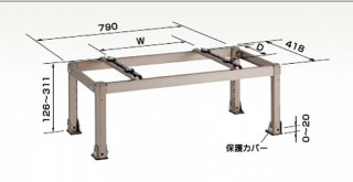 K-AH63HL 平置台(アルミ製)【5000円以上送料無料】