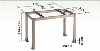 K-AH65H 高置台(アルミ製)【5000円以上送料無料】