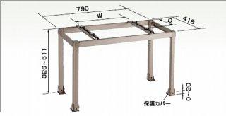 K-AH65HL 高置台(アルミ製)【5000円以上送料無料】