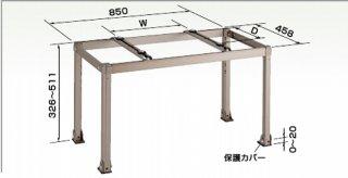 K-AH85H 高置台(アルミ製)【5000円以上送料無料】
