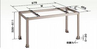 K-AH85HL 高置台(アルミ製)【5000円以上送料無料】