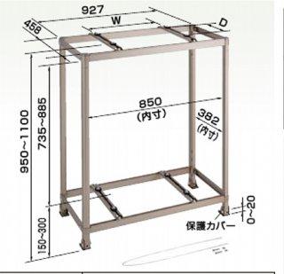 K-AW8H 二段置台(アルミ製)【送料無料】