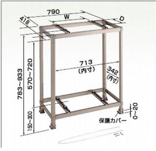 K-AW6H 二段置台(アルミ製)【送料無料】