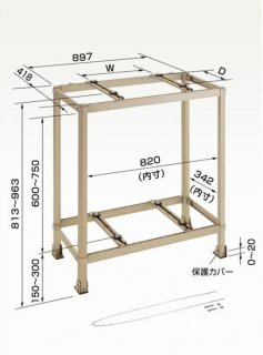 K-AW6HL 二段置台(アルミ製)【個別送料】