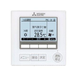 三菱電機 MAスマートリモコン PAR-38MA 【送料無料】
